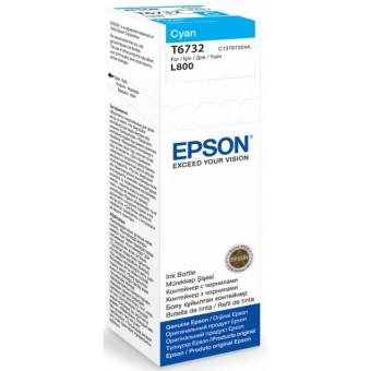 Originální lahev Epson T6732 (Azurová)