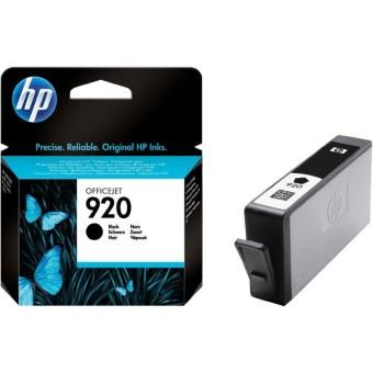 Originální cartridge HP č. 920BK (CD971AE) (Černá)