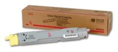 Toner do tiskárny Originální toner XEROX 106R00674 (Žlutý)