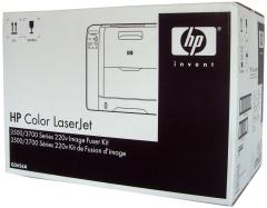 Toner do tiskárny Originální zapékací jednotka HP Q3656A