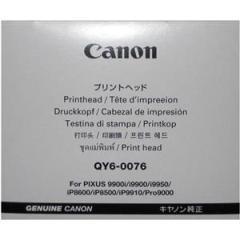Cartridge do tiskárny Originální tisková hlava Canon QY6-0076-000 (Černá)