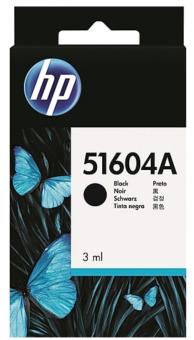 Originální cartridge CANON 51604A (Černá)