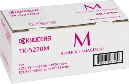 Originální toner Kyocera TK-5220M (Purpurový)