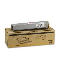 Toner do tiskárny Originální toner XEROX 016192000 (Žlutý)