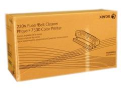 Toner do tiskárny Originální zapékací jednotka XEROX 115R00062