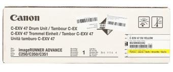 Originální fotoválec CANON C-EXV-47Y (Žlutý fotoválec)