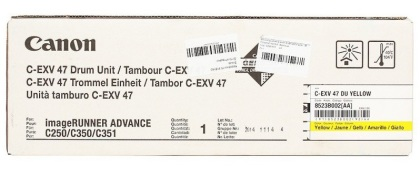 Originální fotoválec CANON C-EXV-47Y (Žlutý Drum)