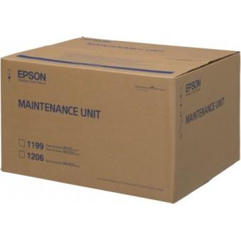 Originální odpadní nádobka Epson C13S051199