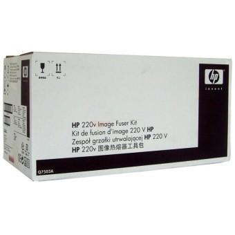 Originální zapékací jednotka HP Q7503A