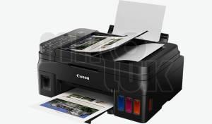 Canon PIXMA G 4411